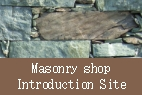 Masonry shop Introduction Site(Japanese)